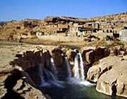 водопад африне