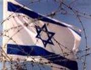 сионистский режим