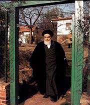 имам Хомейни (да освятится его могила) ...
