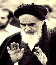 Имам Хомейни (Да упокоит Аллах его душу)