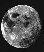 حالا ماه شدم!