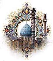 imamet