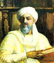 абу али ибн сина