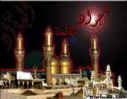 Девятый Имам (ДБМ)