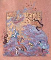 фарид ад-дин аттар
