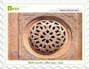 исламская архитектура