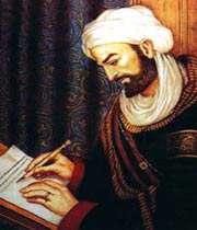 иранский учёный, философ, врач
