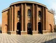 музей древнего Ирана