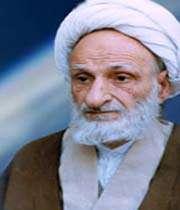 حضرت آیة اللہ العظمی حاج شیخ محمدتقی بہجت