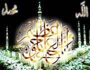 محمد می آید