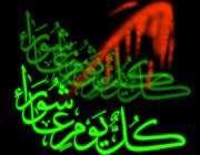 Имам Хусейн (мир ему)