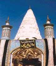 Tombs of 27 Prophets in Iran