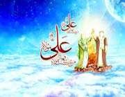 خلاصه ای از «سخنرانی پیامبر اسلام(ص) در روز غدیر»