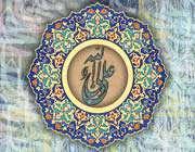 بردباری حضرت علی علیه السلام در امور سیاسی