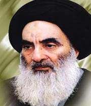 حضرت آیة اللہ العظمی سیدعلی حسینی سیستانی