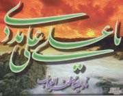 حضرت علی علیه السلام در جنگ جمل