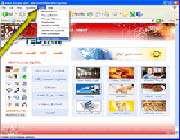تغییر دادن تنظیمات اینترنت اكسپلورر