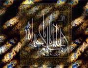 حبیب ابن مَظاهر (مُظَهَّر) اَسَدی