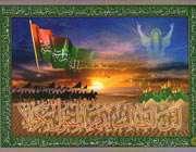 <strong>ورود امام حسین علیه السلام به کربلا </strong>
