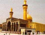 الإمام الحسين ( عليه السلام