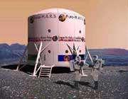 طرحی از پایگاه مریخی
