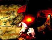 لإمام الحسين ( عليه السلام