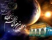 imam al-kadhim