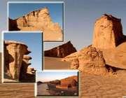 Пустыня Лут