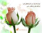 الإمام الحسن ( عليه السلام )