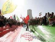 victoire de la révolution islamique