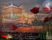 کتابستان ماه فرات