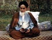 الإمام الخميني (ره)