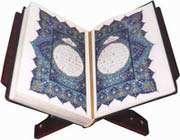 القرآن الکريم,