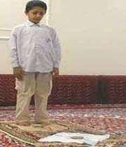 معنای اقامه نماز چیست؟