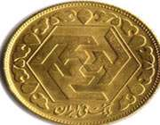 монета Bahar Azadi