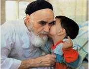 الإمام الخميني (قده