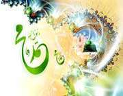 Resulullah (s.a.a)'in Adap ve Ahlakı