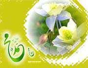 prophet mohammad