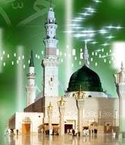 حضرت رسول اکرم، حضرت محمد، هفته وحدت