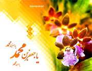 الإمام الصادق ( عليه السلام )