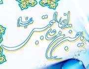 صلوات بر امام حسن(علیه السلام)