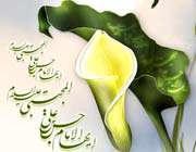 صبر در سیره امام مجتبی (علیهالسلام)