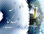Имам Хасан Аскари (мир ему)