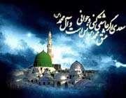 Пророк Мухаммад (ДБАР)