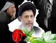 السيد محمد باقر الصدر (قدس سره)
