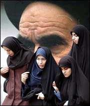 ایران کی خواتین