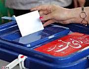 شرکت مردم در انتخابات مجلس