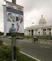 Ahmadinejad et Rajapaksa