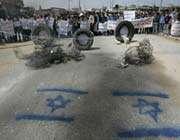 İsrail Hamas'ın ateşkes önerisini reddetti