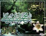 imam mohammad al-baqir
